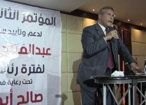 طاهر أبو زيد: سنصوت في الانتخابات للسيسي لاستكمال مسيرة التنمية