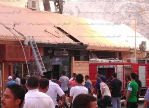 """""""الحماية المدنية"""": إخماد حريق التهم محتويات شقة في الشيخ زايد"""