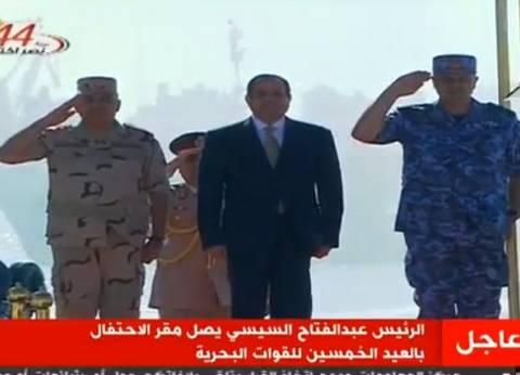 السيسي يشهد فعاليات الاحتفال بيوم القوات البحرية في الإسكندرية