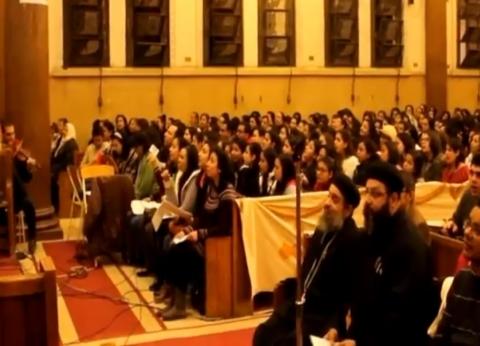 اليوم.. انطلاق «أسبوع الشباب» بكنيسة «سبورتنج» في الإسكندرية