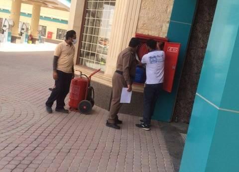 الدفاع المدني السعودي يكثف تعزيز إجراءات السلامة الوقائية في رمضان
