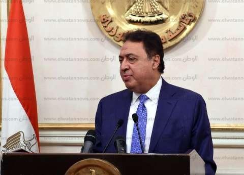 غدا.. وزير الصحة يزور الإدارة المركزية للشؤون الصيدلية