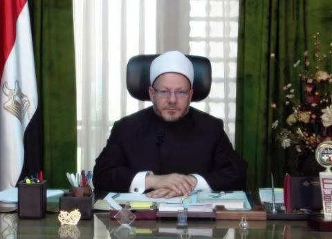 """المفتي في ذكرى """"فتح مكة"""": الأمة الإسلامية أحوج للتسامح"""