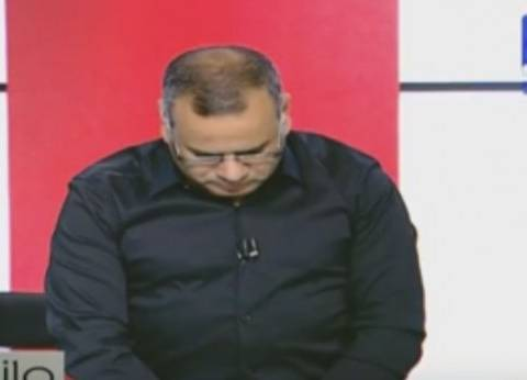 بالفيديو| القرموطي يقف دقيقة حدادا على روح الشهيد رامي حسنين
