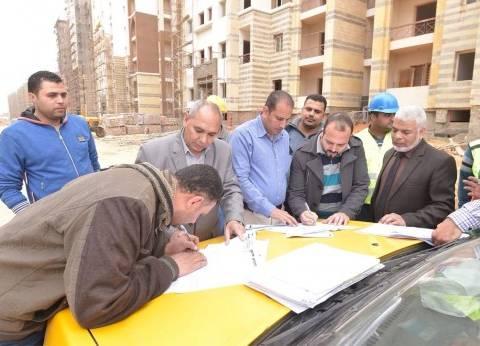 """إقبال كبير من العاملين بـ""""المقاولون العرب"""" لشراء شهادات أمان المصريين"""