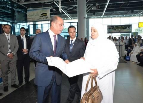 """اليوم.. """"مصر للطيران"""" تقل 5 آلاف حاج إلى السعودية"""