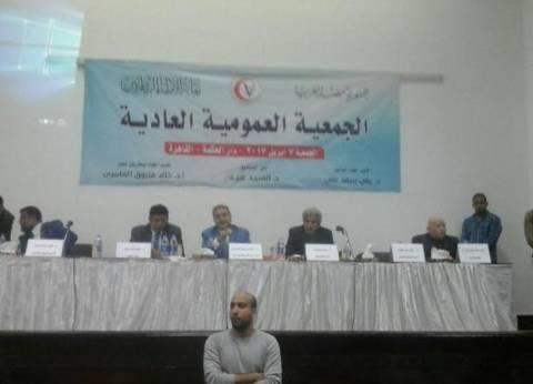 """أمين """"البيطريين"""" يعرض تقريره على أعضاء الجمعية العمومية"""