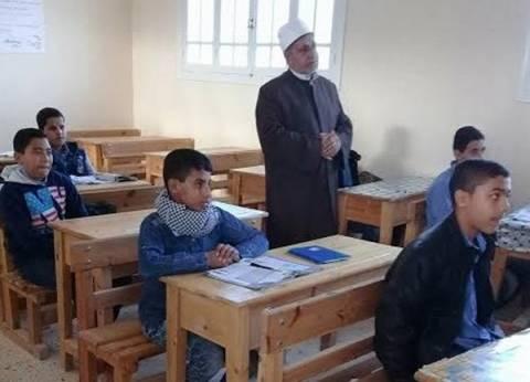 """رئيس """"أزهر مطروح"""" يتابع انتظام الدراسة بـ""""عمر بن عبد العزيز"""" الإعدادي"""