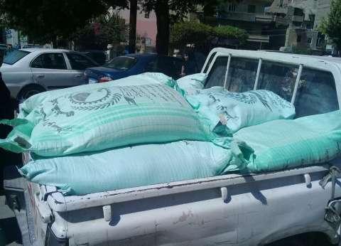"""""""أمن الفيوم"""": ضبط سيارة محملة بـ7 أطنان دقيق بلدي مدعم"""
