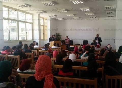 """""""التربية الرياضية"""" في جامعة المنصورة تنظم ندوة """"شباب قادة مصر"""""""