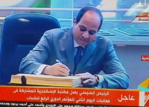 السيسي يكلف الحكومة بإقرار التقسيم الإداري الجديد لمحافظات مصر