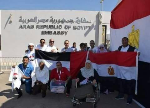 تصويت المصريين في موريشيوس وأرمينيا بالانتخابات الرئاسية
