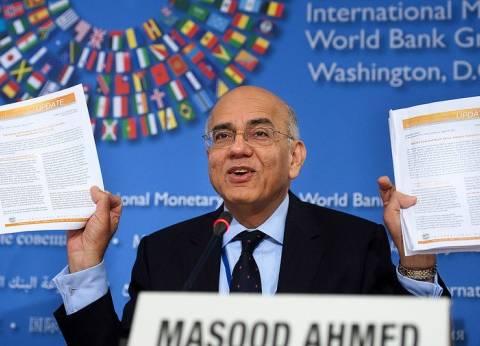 """""""صندوق النقد"""" يدعو المجتمع الدولي إعطاء أولوية لتلبية احتياجات المواطنين الأساسية"""
