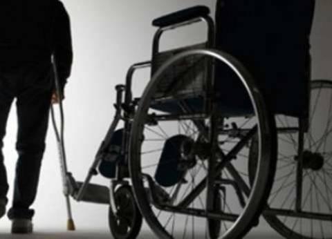 مجلس النواب يهدي ذوي الإعاقة قانونا جديدا في اليوم العالمي لهم