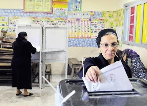 إغلاق لجان الاقتراع بدائرة بني سويف المعادة بنسبة تصويت 8% في يومها الأول