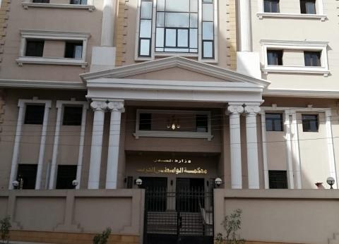 969 قاضيا يتسلمون أوراق الاقتراع للاستفتاء في الإسكندرية