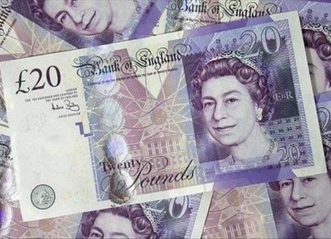 الإسترليني يتراجع ويسجل 23.72 جنيه في البنك الأهلي المصري