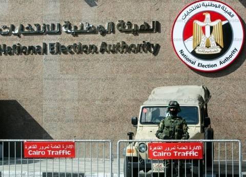 مستشارك الانتخابي| القواعد المنظمة للجان انتخابات المصريين في الخارج