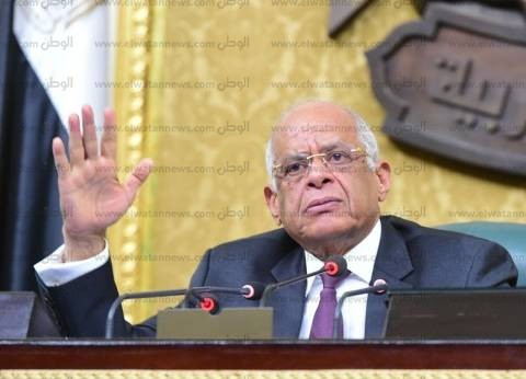 """عبد العال يعلن تسلم البرلمان الأوروبي رئاسة """"جمعية من أجل المتوسط"""""""