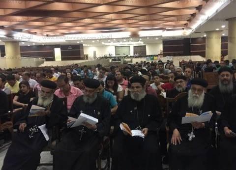 الكنيسة تعقد لقاء لمنسقي مهرجان الكرازة بالكاتدرائية
