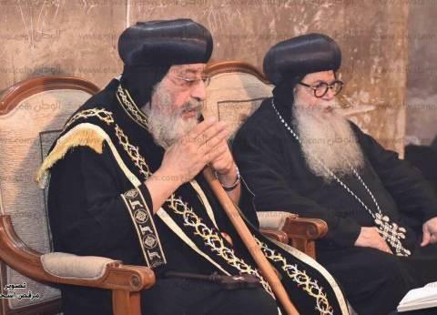 «تواضروس» يصلى «الجمعة العظيمة» بدير الأنبا بيشوى.. والكنائس تحتفل بـ«عيد القيامة» غدا