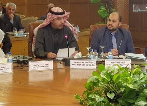 البرلمان العربي يطالب برفع السودان من قائمة الدول الراعية للإرهاب