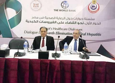 «الصحة»: الاعتماد على الأدوية المحلية لعلاج «فيروس سى» وفّر 9 مليارات جنيه