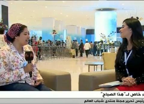 """رئيس تحرير مجلة """"شباب العالم"""": موضوعاتنا ذات شغف ترضي المصري والأجنبي"""