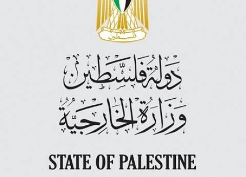 """فلسطين تفوز بميدالية في بطولة """"أرنولد كلاسيك"""" في جنوب افريقيا"""
