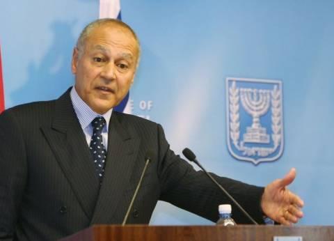 أبو الغيط: قمة القدس تطالب بمعاقبة مستخدمي السلاح الكيماوي في سوريا