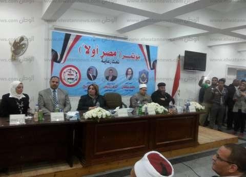 المتحدث الرسمي لشيخ الأزهر: مصر في حمى الله.. والإسلام دين السماحة