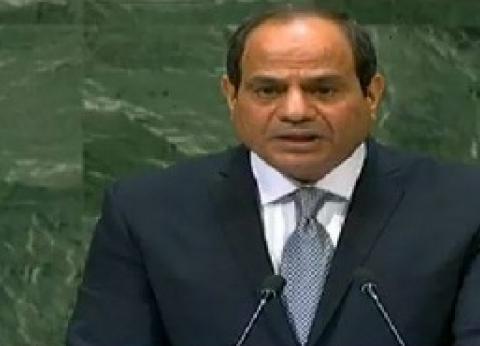 قبل خطاب أمس.. كيف تحدث السيسي عن القضية الفلسطينية في الأمم المتحدة؟