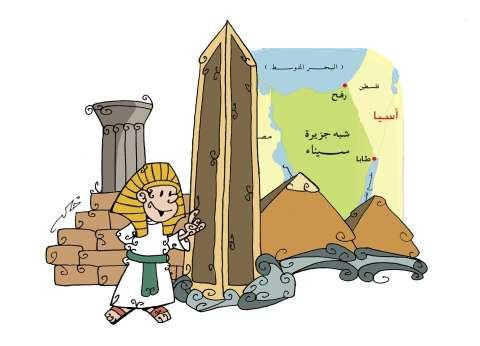 مذكرات نخلة على أرض سيناء