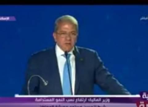 بالفيديو| وزير المالية: لا توجد دولة تخطط للإصلاح الاقتصادي مثلنا