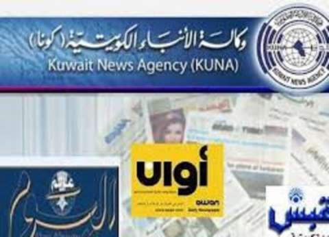 أهم الأخبار الكويتية اليوم الخميس 14 أبريل