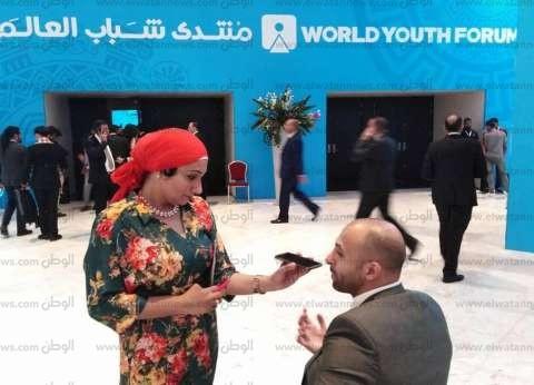 """مذيعة """"راديو مصر"""": سعيدة بالمشاركة في تغطية منتدى شباب العالم"""