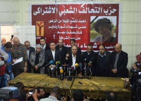 التحالف الشعبي الاشتراكي يدين حادث حلون: الإرهاب لن يكسر عزيمة المصريين