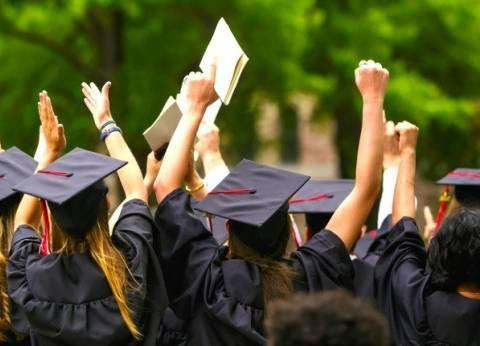 """فرص دراسية من """"التعليم العالي التونسي"""" للطلاب المصريين"""
