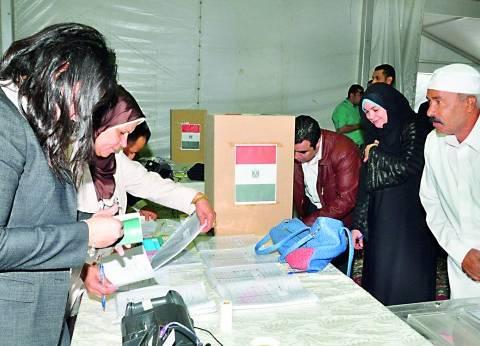 «المصريون فى الخارج»: «ضَهر بلدهم» فى انتخابات الرئاسة