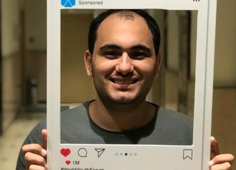 """""""محمود"""" من مؤتمرات الشباب للمنتدى: أتمنى لقاء السيسي وعرض رؤيتي"""