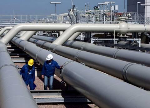 أسعار الغاز الطبيعي تنخفض لأقل مستوى منذ يونيو 2016