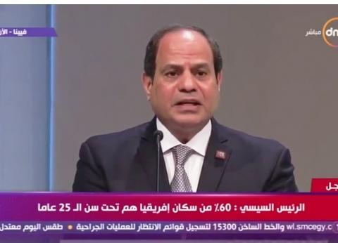 السيسي: مصر قطعت شوطا ملموسا في التحول الرقمي إيمانا بأهميته