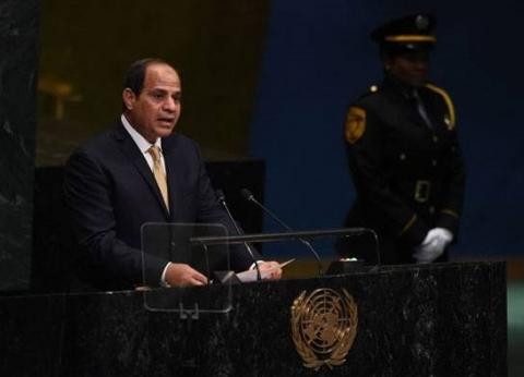 نص كلمة السيسي بالأمم المتحدة: هناك خلل يعتري أداء المنظومة الدولية