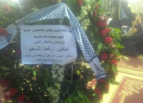"""حركة فتح الفلسطينية ترسل برقية عزاء في """"السعيد"""""""
