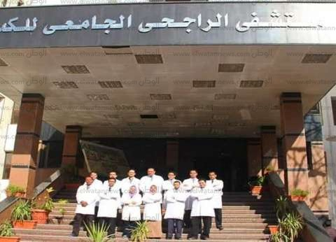 نجاح جراحتين زراعة كبد لشابين مصري ومغربي بالمستشفى الجامعي في أسيوط