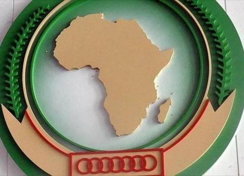 المجلس التنفيذي للاتحاد الإفريقي يعقد اجتماعا استثنائيا في أديس أبابا
