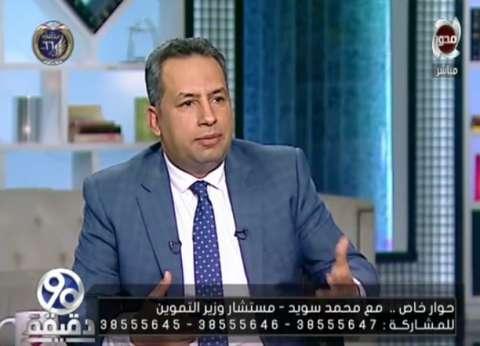 """مستشار وزير التموين: إنتاج """"رغيف العيش"""" أكبر صناعة في مصر"""
