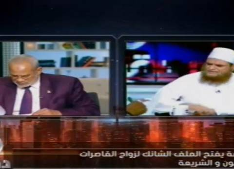 عميد كلية الشريعة والقانون الأسبق: زواج القاصرات حرام