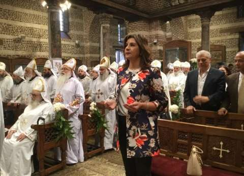 وزيرة الهجرة تشارك في احتفال إحياء ذكرى دخول العائلة المقدسة إلى مصر