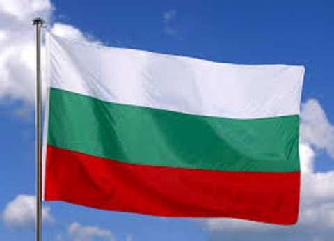 بلغاريا تخصص أموالا لافتتاح سفارة لها في السعودية
